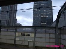 +++ りり☆Blog evolution +++ 広島在住OLの何かやらかしてる日記(・ω・)-20090921_028.jpg