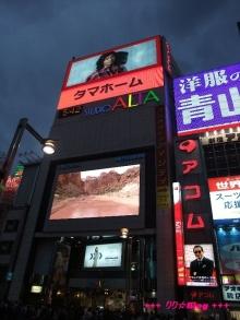 +++ りり☆Blog evolution +++ 広島在住OLの何かやらかしてる日記(・ω・)-20090921_029.jpg