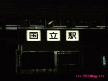 $+++ りり☆Blog evolution +++ 広島在住OLの何かやらかしてる日記(・ω・)-20090923_000.jpg