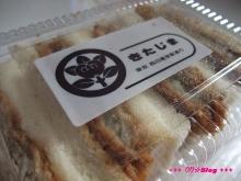+++ りり☆Blog evolution +++ 広島在住OLの何かやらかしてる日記(・ω・)-20090923_058.jpg