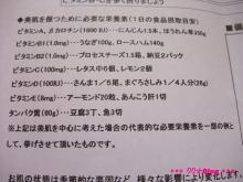 $+++ りり☆Blog evolution +++ 広島在住OLの何かやらかしてる日記(・ω・)-20090927_003.jpg