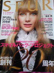 $+++ りり☆Blog evolution +++ 広島在住OLの何かやらかしてる日記(・ω・)-DVC00023.jpg