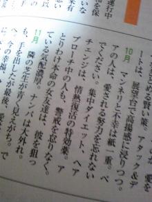 +++ りり☆Blog evolution +++ 広島在住OLの何かやらかしてる日記(・ω・)-DVC00046.jpg
