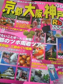 +++ りり☆Blog evolution +++ 広島在住OLの何かやらかしてる日記(・ω・)-DVC00069.jpg