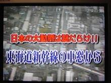 +++ りり☆Blog evolution +++ 広島在住OLの何かやらかしてる日記(・ω・)-DVC00077.jpg