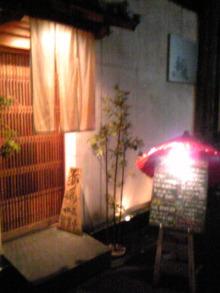 $+++ りり☆Blog evolution +++ 広島在住OLの何かやらかしてる日記(・ω・)-DVC00121.jpg