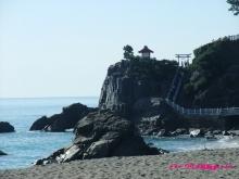 +++ りり☆Blog evolution +++ 広島在住OLの何かやらかしてる日記(・ω・)-20091012_041.jpg