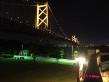 +++ りり☆Blog evolution +++ 広島在住OLの何かやらかしてる日記(・ω・)-20091012_368.jpg