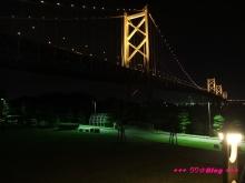 +++ りり☆Blog evolution +++ 広島在住OLの何かやらかしてる日記(・ω・)-20091012_370.jpg