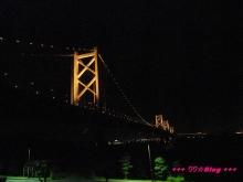 +++ りり☆Blog evolution +++ 広島在住OLの何かやらかしてる日記(・ω・)-20091012_373.jpg