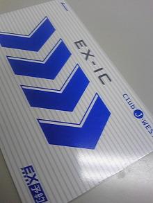 +++ りり☆Blog evolution +++ 広島在住OLの何かやらかしてる日記(・ω・)-DVC00209.jpg