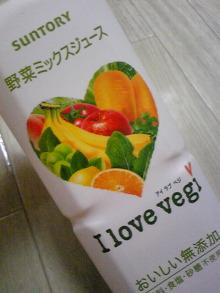 +++ りり☆Blog evolution +++ 広島在住OLの何かやらかしてる日記(・ω・)-DVC00214.jpg