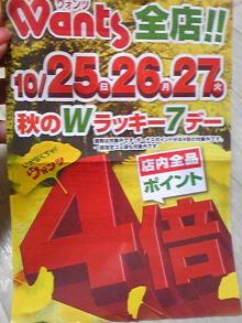 $+++ りり☆Blog evolution +++ 広島在住OLの何かやらかしてる日記(・ω・)-DVC00216.jpg