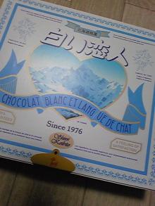 +++ りり☆Blog evolution +++ 広島在住OLの何かやらかしてる日記(・ω・)-DVC00079.jpg