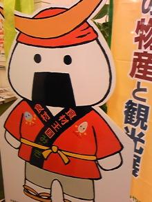 +++ りり☆Blog evolution +++ 広島在住OLの何かやらかしてる日記(・ω・)-DVC00265.jpg