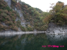+++ りり☆Blog evolution +++ 広島在住OLの何かやらかしてる日記(・ω・)-20091025_047.jpg