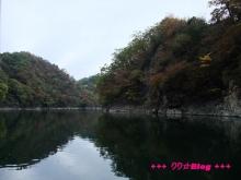 +++ りり☆Blog evolution +++ 広島在住OLの何かやらかしてる日記(・ω・)-20091025_050.jpg