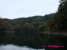 +++ りり☆Blog evolution +++ 広島在住OLの何かやらかしてる日記(・ω・)-20091025_051.jpg