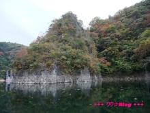 +++ りり☆Blog evolution +++ 広島在住OLの何かやらかしてる日記(・ω・)-20091025_076.jpg