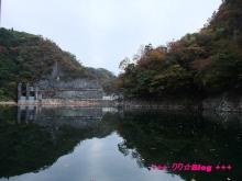 +++ りり☆Blog evolution +++ 広島在住OLの何かやらかしてる日記(・ω・)-20091025_079.jpg