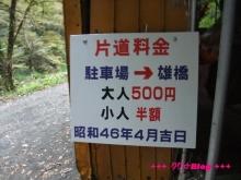 +++ りり☆Blog evolution +++ 広島在住OLの何かやらかしてる日記(・ω・)-20091025_210.jpg