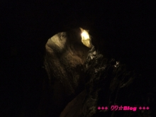 +++ りり☆Blog evolution +++ 広島在住OLの何かやらかしてる日記(・ω・)-20091025_232.jpg