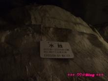 +++ りり☆Blog evolution +++ 広島在住OLの何かやらかしてる日記(・ω・)-20091025_235.jpg