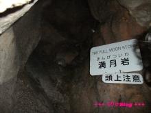 +++ りり☆Blog evolution +++ 広島在住OLの何かやらかしてる日記(・ω・)-20091025_250.jpg