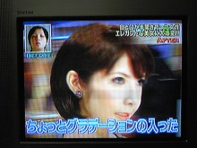 +++ りり☆Blog evolution +++ 広島在住OLの何かやらかしてる日記(・ω・)-DVC00309.jpg