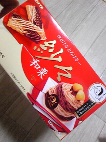 +++ りり☆Blog evolution +++ 広島在住OLの何かやらかしてる日記(・ω・)-DVC00302.jpg