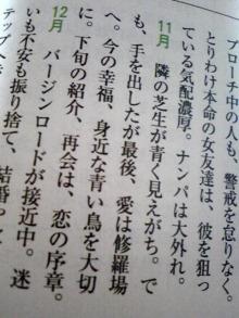 +++ りり☆Blog evolution +++ 広島在住OLの何かやらかしてる日記(・ω・)-DVC00325.jpg