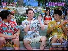 +++ りり☆Blog evolution +++ 広島在住OLの何かやらかしてる日記(・ω・)-DVC00334.jpg