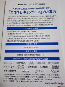 +++ りり☆Blog evolution +++ 広島在住OLの何かやらかしてる日記(・ω・)-DVC00341.jpg