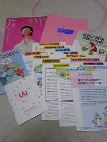 +++ りり☆Blog evolution +++ 広島在住OLの何かやらかしてる日記(・ω・)-DVC00008.jpg