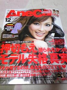 +++ りり☆Blog evolution +++ 広島在住OLの何かやらかしてる日記(・ω・)-DVC00015.jpg