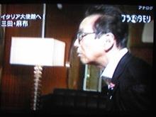 +++ りり☆Blog evolution +++ 広島在住OLの何かやらかしてる日記(・ω・)-DVC00049.jpg