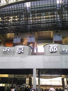 +++ りり☆Blog evolution +++ 広島在住OLの何かやらかしてる日記(・ω・)-DVC00064.jpg