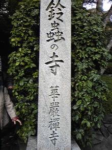 +++ りり☆Blog evolution +++ 広島在住OLの何かやらかしてる日記(・ω・)-DVC00082.jpg