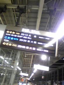 +++ りり☆Blog evolution +++ 広島在住OLの何かやらかしてる日記(・ω・)-DVC00098.jpg