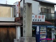 +++ りり☆Blog evolution +++ 広島在住OLの何かやらかしてる日記(・ω・)-20091115_022.jpg