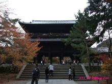 +++ りり☆Blog evolution +++ 広島在住OLの何かやらかしてる日記(・ω・)-20091115_033.jpg