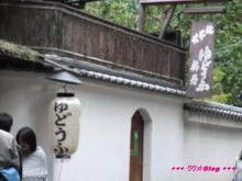 +++ りり☆Blog evolution +++ 広島在住OLの何かやらかしてる日記(・ω・)-20091115_090.jpg