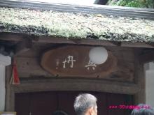+++ りり☆Blog evolution +++ 広島在住OLの何かやらかしてる日記(・ω・)-20091115_091.jpg