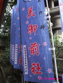 +++ りり☆Blog evolution +++ 広島在住OLの何かやらかしてる日記(・ω・)-20091115_170.jpg