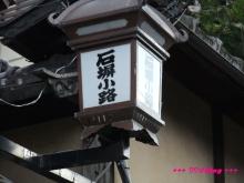 +++ りり☆Blog evolution +++ 広島在住OLの何かやらかしてる日記(・ω・)-20091115_176.jpg