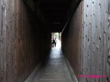 +++ りり☆Blog evolution +++ 広島在住OLの何かやらかしてる日記(・ω・)-20091115_177.jpg
