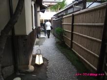 +++ りり☆Blog evolution +++ 広島在住OLの何かやらかしてる日記(・ω・)-20091115_180.jpg