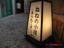 +++ りり☆Blog evolution +++ 広島在住OLの何かやらかしてる日記(・ω・)-20091115_181.jpg