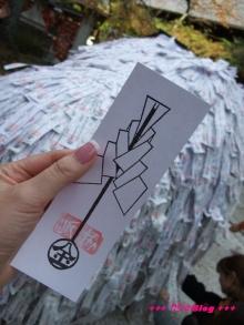 +++ りり☆Blog evolution +++ 広島在住OLの何かやらかしてる日記(・ω・)-20091115_196.jpg