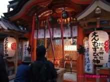 +++ りり☆Blog evolution +++ 広島在住OLの何かやらかしてる日記(・ω・)-20091115_233.jpg